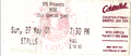 Bristol 2001-05-27 ticket.png