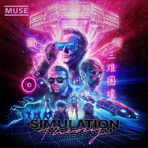 Simulation theory cover art.jpg